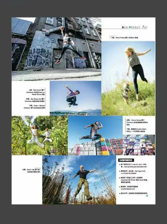 Rise Magazine - Chineese Publication Jump for JOy Photo Project